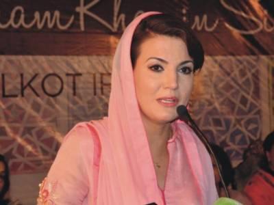 جرنلزم میں ڈگری حاصل کرنے کا دعویٰ نہیں کیا , بے بنیاد پراپیگنڈہ مجھے اور میرے خاندان کو خوفزدہ نہیں کرسکتا: ریحام خان