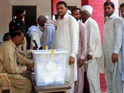 گوجرانوالہ میں ضمنی الیکشن کا معرکہ ن لیگ نے مار لیا