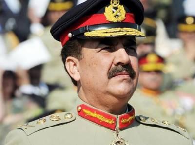 دہشت گردوں کی طرح منشیات پیدا اور فروخت کرنے والے بھی ملکی سیکیورٹی کیلئے خطرناک ہیں:جنرل راحیل شریف