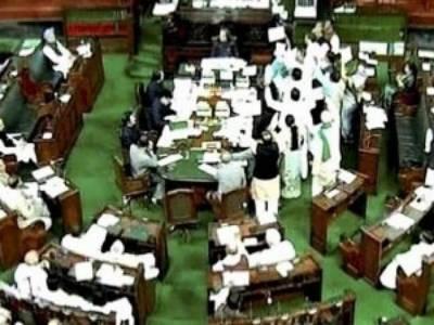 جمہویت کی دعویدار بھارتی حکومت اپنے ہی ارکان لوک سبھا پر چڑھ دوڑی, سونیا نے مودی سرکار پر کڑی تنقید کرتے ہوئے اسے ملک کے لئے سیاہ دن قرار دے دیا