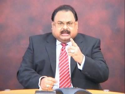 الطاف کے بیان پر سندھ ، پنجاب اور آزاد کشمیر اسمبلیوں میں مذمتی قراردادیں, وزیراعظم آزاد کشمیر کا 6 اگست کو مظاہروں کا اعلان