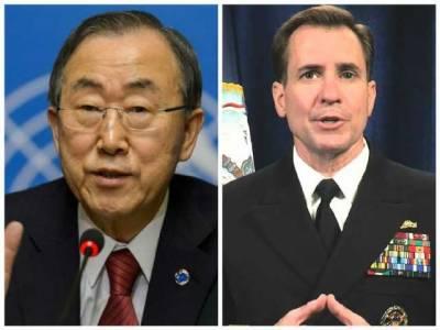پاکستان اور بھارت باہمی تنازعات مذاکرات کے ذریعے حل کریں،امریکا اوراقوام متحدہ کی اپیل