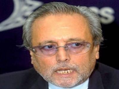 کراچی میں ایک مخصوص مافیا حالات کو خراب کرتا ہے: وجیہہ الدین