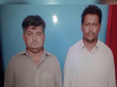 اسلام آباد میں گردے فروخت کرنے والا گروہ گرفتار