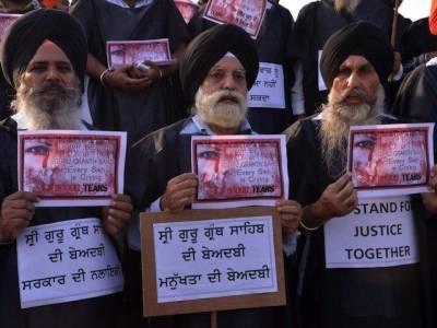 بھارت میں سکھوں کی مذہبی کتاب کی بے حرمتی کے خلاف سکھوں کا احتجاج چھٹے روز میں داخل
