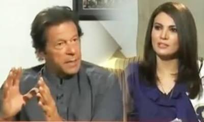 عمران خان اور ریحام خان کے درمیان طلاق کا فیصلہ ہوگیا