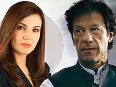 عمران خان اور ریحام خان کی شادی ایک سال بھی نہ چل سکی اورطلاق ہو گئی