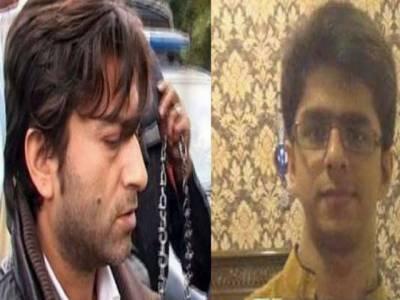 چیف جسٹس پاکستان نے زین قتل کیس میں مصطفیٰ کانجو سمیت دیگر ملزمان کی بریت پرازخود نوٹس لے لیا