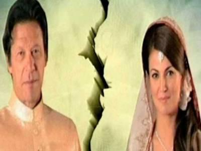 عمران خان اور ریحام خان کے درمیان علیحدگی کی وجوہات سامنے آ گئیں