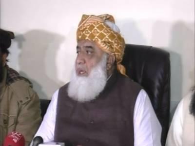 اقتصادی راہداری منصوبے پر تحفظات دور کیے جائیں: مولانا فضل الرحمان