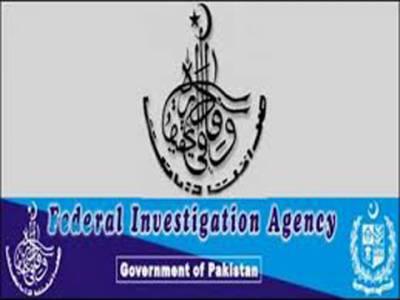 ملک بھر میں ایف آئی اے کی جانب سے انسانی سمگلروں کے خلاف کارروائیاں جاری ہیں
