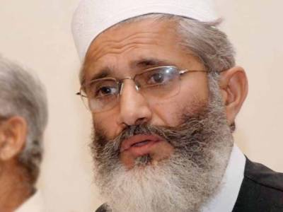 سندھ اسمبلی کی طرح دوسری صوبائی اسمبلیوں نے بھی کریمینل پراسیکیوشن ترمیم بل پاس کر لئے تو کوئی مجرم جیل میں نہیں رہے گا: سراج الحق