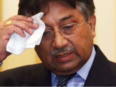 سنگین غداری کیس کی سماعت میں خصوصی عدالت نے آئندہ سماعت پر سابق صدر پرویز مشرف کو طلب کر لیا