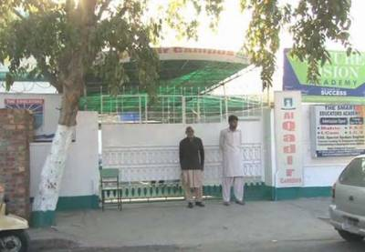 فیسوں میں اضافے کے لیے پنجاب بھر میں سکولز دو روز کے لیے بند کردیئے گئے ہیں