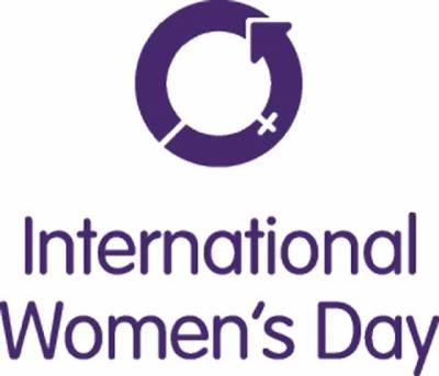 پاکستان سمیت پوری دنیا میں خواتین کا دن منایا جا رہا ہے
