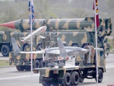 اسلام آباد میں مسلح افواج کی شاندار پریڈ، بیلسٹک میزائلوں سمیت جدید ہتھیاروں کی نمائش
