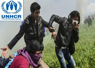اقوام متحدہ کی مقدونیہ میں مہاجرین کے خلاف آنسو گیس کے استعمال کی مذمت