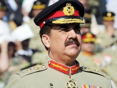 آرمی چیف جنرل راحیل شریف نے ایم کیو ایم کے کارکن آفتاب احمد کی ہلاکت پر تحقیقات کا حکم دے دیا