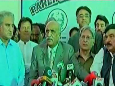 قومی اسمبلی سے اپوزیشن کا واک آؤٹ, وزیراعظم نے موقع ضائع کر کے ہمارے 7 سوالوں کو 70 کردیا:خورشید شاہ، سچ بولا نہ سچائی دی: عمران خان