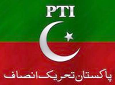 پاکستان تحریک انصاف کا آج مینگورہ میں جلسہ ، تمام تیاریاں مکمل ، خواتین کیلئے الگ جگہ مختص کی گئی ہے