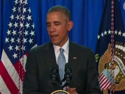افغان امن عمل کی کامیابی پر شبہ ہے: صدر اوباما