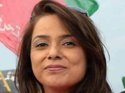 پارٹی پا لیسوں پر عدم اعتماد، تحریک انصاف کی ملائیکہ رضا نے استعفیٰ دےدیا
