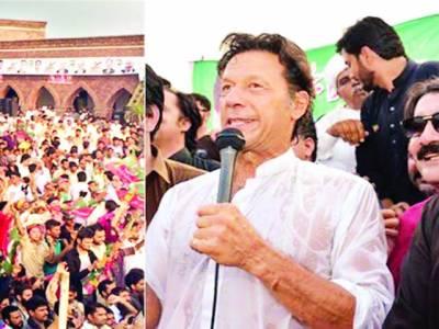 20 جولائی کے بعد لاہور سے تحریک شروع ہو گی، حکمرانوں کو رخصت ہونا پڑے گا، پیر کو عدالت جائیں گے: عمران خان