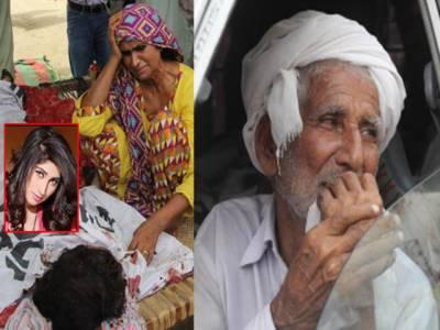 ڈی جی خان : قندیل بلوچ سپرد خاک، ملزم وسیم کا 3روزہ جسمانی ریمانڈ