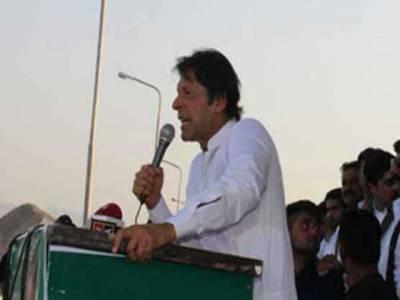 عمران کا حکومت کیخلاف کل سے تحریک شروع کرنے کا اعلان، پاکستان میں فوج آ ئی تو عوام جشن منائیں گے