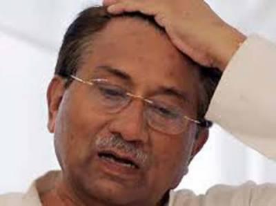 سابق صدر پرویز مشرف کی جائداد ضبط کرنے سے متعلق اسلام آباد کی خصوصی عدالت نے کراچی کی مقامی عدالت کو احکامات جاری کردیے
