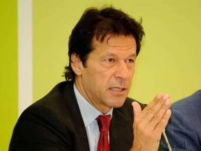طالبان دہشت گرد، ان سے تعلقات کی خبریں بے بنیاد ہیں: عمران خان