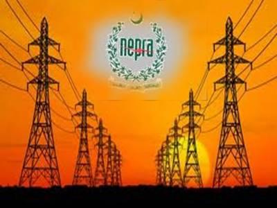 نیپرا کا بجلی کی قیمتوں میں 2 روپے 80 پیسے فی یونٹ کمی کرنے کا اعلان