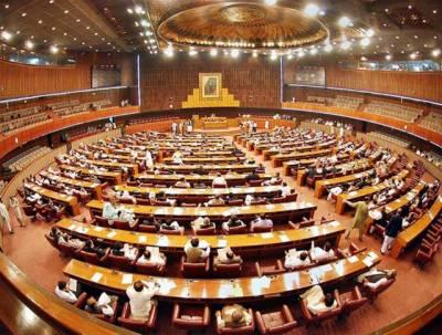 اپوزیشن حکومتی دعوت پر پار لیمانی کمیٹی اجلاس میں جانے یا نہ جانے کا فیصلہ9اگست کو کر یگی