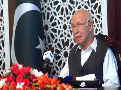 مسئلہ کشمیر : بھارت کوخصوصی مذاکرات کی پیشکش، کوئٹہ حملے میں افغان انڈین ایجنسیاں بلاواسطہ ملوث ہو سکتی ہیں