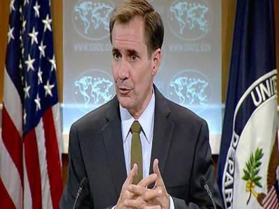 ایران کو رقم کی ادائیگی کا تعلق قیدیوں کی رہائی سے تھا:امریکہ
