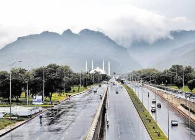 آئندہ چوبیس گھنٹوں کے دوران ملک کے بیشتر علاقوں میں باران رحمت کے نزول کی نوید