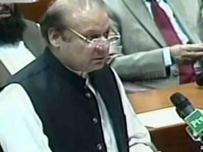 مسلہ کشمیر حل کے بغیر پاکستان بھارت تعلقات ممکن نہیں، جارحانہ عزائم نہیں قومی سلامتی کیخلاف ہر کاروائی کا جواب دیں گے: نواز شریف