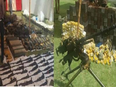 کراچی: نائن زیرو کے قریب پولیس کی کاروائی ، اسلحہ کی بڑی کھیپ برآمد