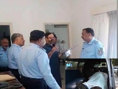 اسلام آباد : گھر سے ہسپانوی سفارتکار کی لاش برآمد