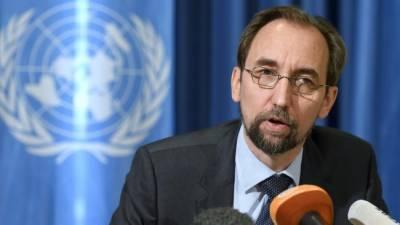 ٹرمپ کا امریکی صدر بننا خطرناک ہوگا، ہائی کمشنراقوام متحدہ برائے انسانی حقوق