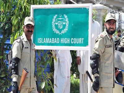 اسلام آباد ہائیکورٹ نے چیف کمشنر آفس میں نئی بھرتیاں روک دیں