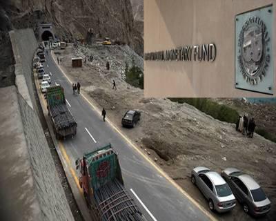 اقتصادی راہداری کے منصوبوں کو احتیاط سے منظم کیا جائے ،آئی ایم ایف کا پاکستان کو مشورہ