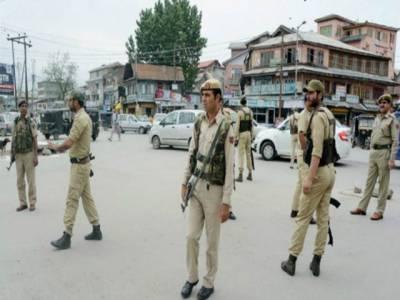 مقبوضہ کشمیر: پاکستان کو حساس معلومات فراہم کرنے کے الزام میں مسلمان ڈی ایس پی معطل