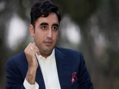 نوازشریف پنجاب کے نہیں پورے پاکستان کے وزیراعظم ہیں ، ہمارے مطالبات نہ مانے تو جانے کا کہوں گا: بلاول