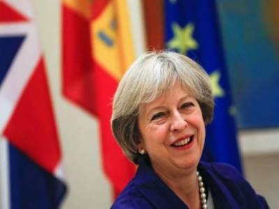 بھارت کو ایک اور دھچکا، برطانیہ نے بھی پاکستان کیخلاف آن لائن پٹیشن مسترد کردی ، دہشتگردی کیخلاف قربانیوں کا اعتراف