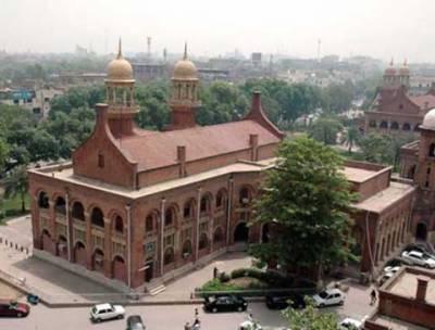 تحریک انصاف اور عوامی تحریک کے کارکنوں کی ممکنہ گرفتاریوں کے خلاف لاہورہائیکورٹ میں درخواست دائر کردی گئی