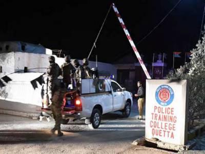 کوئٹہ:پولیس ٹریننگ کالج پر حملے کا مقدمہ نامعلوم ملزموں کیخلاف درج