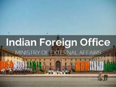 بھارتی دفتر خارجہ نے پاکستانی سفارتکار کو ناپسندیدہ شخص قرار دیتے ہوئے اڑتالیس گھنٹے میں بھارت چھوڑنے کا حکم دیا ہے