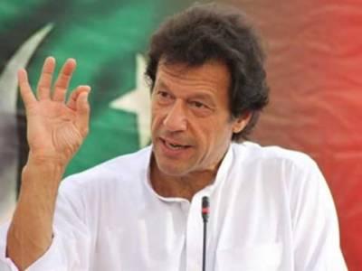 نوازشریف کو کبھی جمہوریت کی سمجھ نہیں آئی, پرامن احتجاج کو نہیں روکا جاسکتا, اجتماع فیصلہ کن ہوگا : عمران خان
