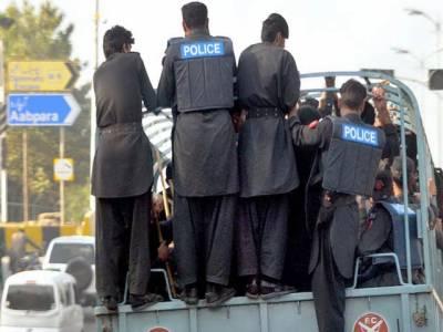 اسلام آباد میں دو ماہ کیلئے دفعہ 144 نافذ، ریڈ زون ، جناح ایونیو میں اجتماع پر پابندی